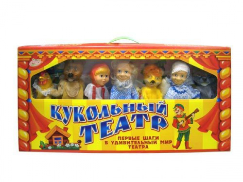 Домашний кукольный театр 7 персонажей (подарочный набор)