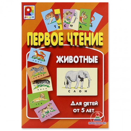 Настольная игра «Первое чтение. Животные»