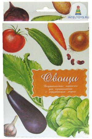 Дидактические карточки «Овощи», Маленький гений-Пресс