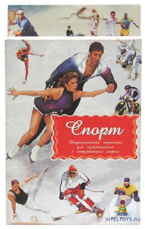 Дидактические карточки «Спорт», Маленький гений-Пресс