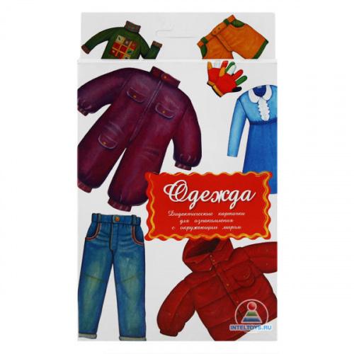 Дидактические карточки «Одежда», Маленький гений-Пресс