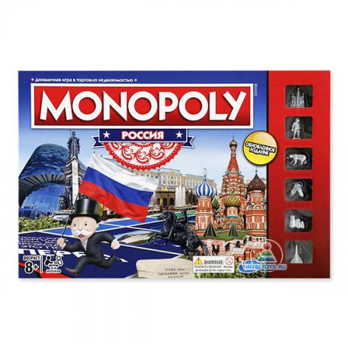 Настольная игра «Монополия Россия», обновленная версия, Hasbro (Хасбро)