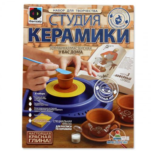 Набор Студия керамики «Кофейный сервиз» (Фантазер)