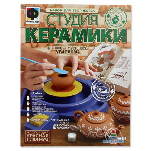 Набор Студия керамики «Чайная церемония» (Фантазер)