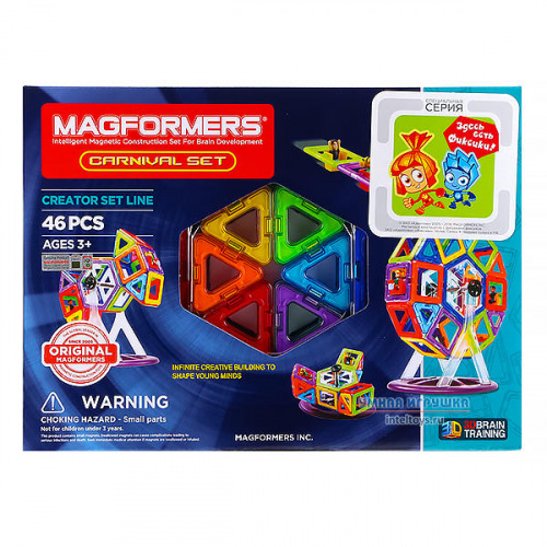 Конструктор Magformers (Магформерс) Carnival Set, 46 деталей