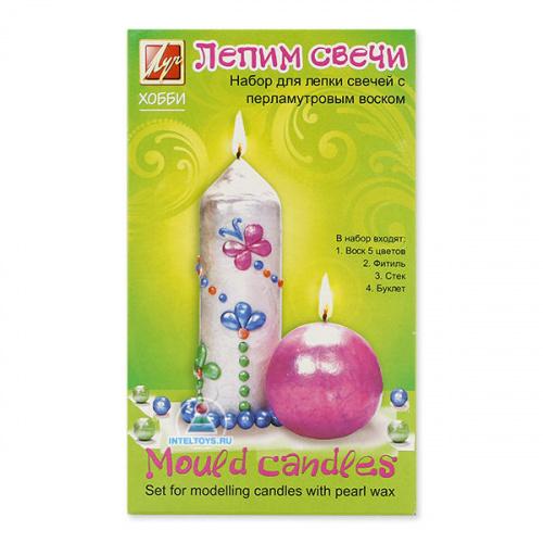 Набор «Лепим свечи» с перламутровым воском