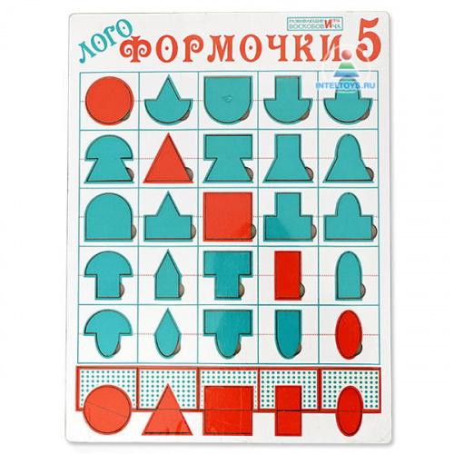 Пособие Воскобовича «Логоформочки-5», без держателей