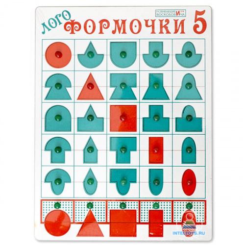 «Логоформочки-5» с держателями, пособие Воскобовича