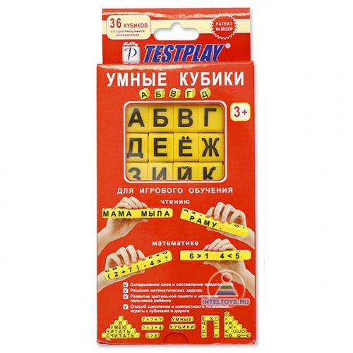 Умные кубики АБВГД (русский язык)