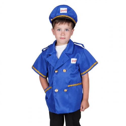 Детский костюм для сюжетно-ролевых игр «Машинист» (куртка+фуражка)