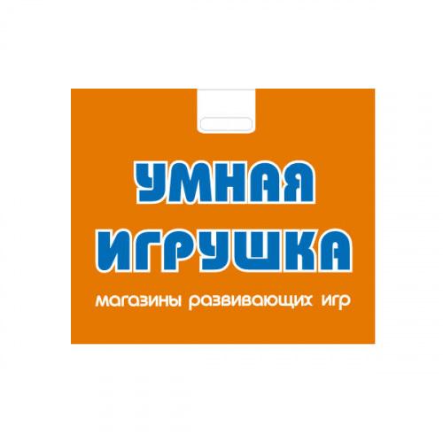 Фирменный оранжевый пакет «Умная игрушка» 70х58 см
