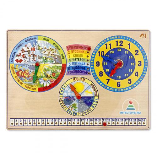 Календарь природы и часы, деревянный планшет