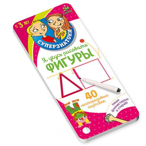 Карточки Clever (Клевер) Суперзнатоки для дошкольников «Я учусь рисовать фигуры»