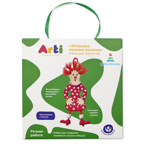 Глиняный клоун Нюша, набор для творчества Arti (Арти)