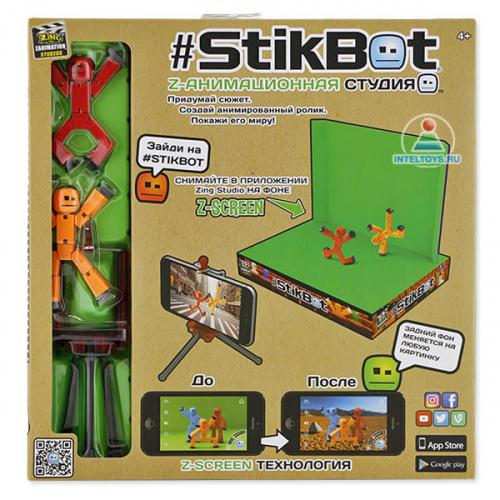 Анимационная студия со сценой Stikbot, ZING TOYS (Зинг Тойс)