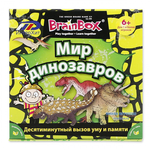 Сундучок знаний «Мир динозавров», BrainBox (Брейн Бокс)