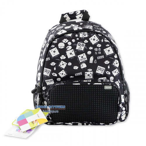 Школьный рюкзак Upixel (Юпиксель) (черный с рисунком)
