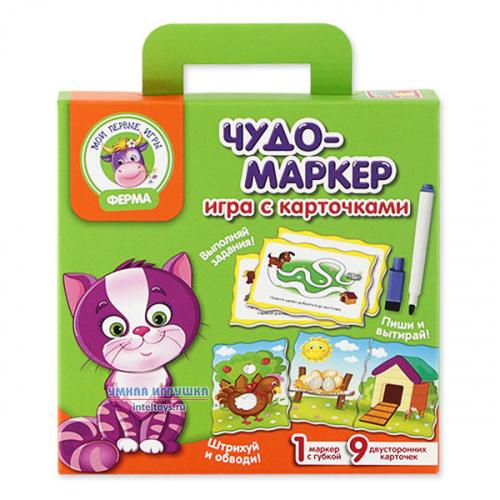 Чудо-маркер, игра с карточками «Ферма», Vladi Toys (Влади Тойз)