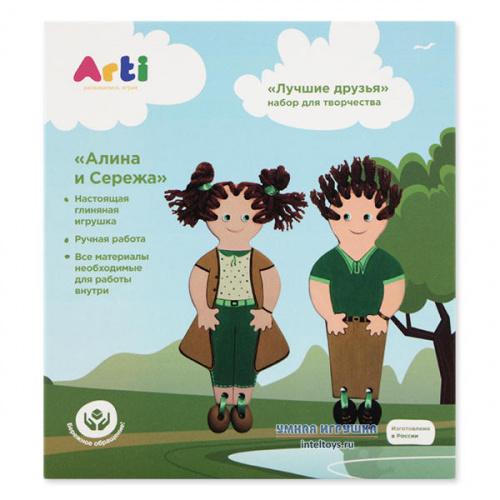 Фигурки из глины «Алина и Сережа», Arti (Арти)