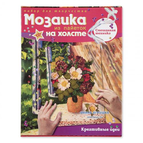 Мозаика «Маки» из пайеток на холсте, Волшебная мастерская