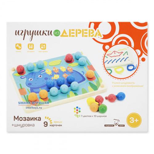 Мозаика-шнуровка, 9 карточек и 70 шариков, Мир деревянных игрушек