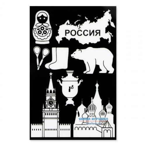 Трафарет «Россия», 10х15 см, Герои света