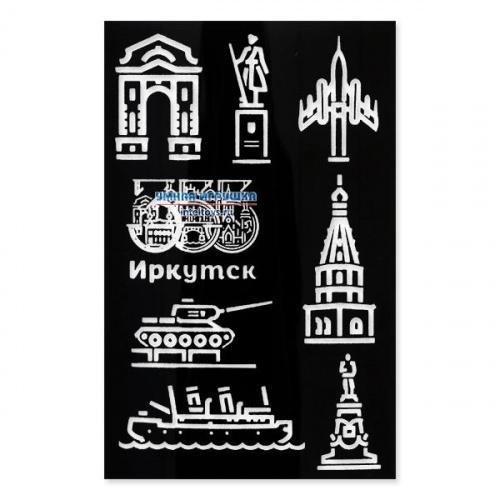 Световой трафарет «Иркутск», 10х15 см, Герои света