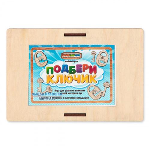Игра «Замочки и ключики» в деревянной коробке, Woodland (Вудлэнд)