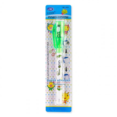 Ручка-шпион с невидимыми чернилами и шариковая ручка с фонариком, Basir (Басир)