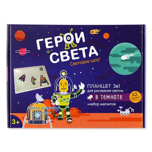 Магнитный детский планшет «Герои света» 3 в 1