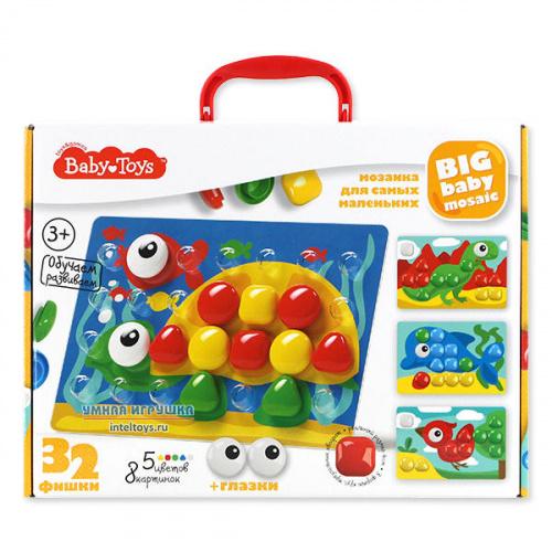 Мозаика для малышей «Baby Toys», 32 фишки, Десятое королевство