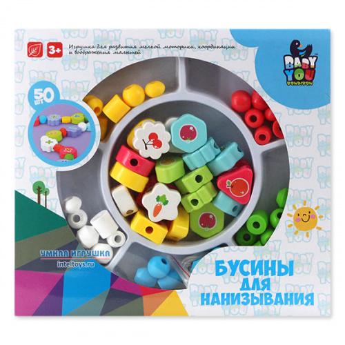 Игрушка «Бусины для нанизывания», 50 деталей, Bondibon (Бондибон)