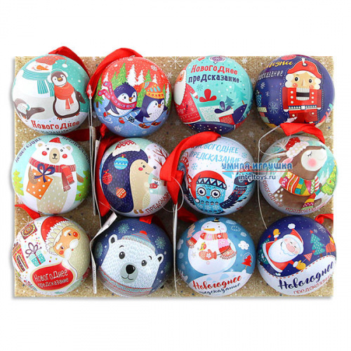 Елочные игрушки в ассортименте «Шар с новогодним предсказанием», Феникс