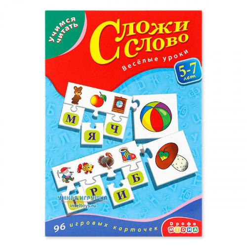 Настольная игра «Сложи слово», 96 карточек, Дрофа-Медиа