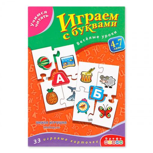 Настольная игра Дрофа-Медиа «Играем с буквами», 33 карточки