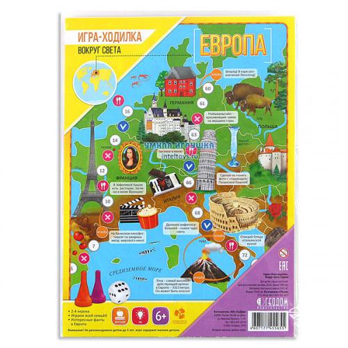 Настольная игра «Вокруг света – Европа», ГеоДом
