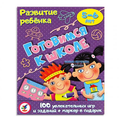 Карточная игра «Готовимся к школе – Развитие ребенка», 5-6 лет, Дрофа-Медиа