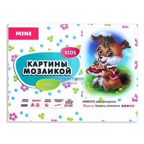 Мини-картина из мозаики для детей «KIDS – В день рождения», Molly (Молли)