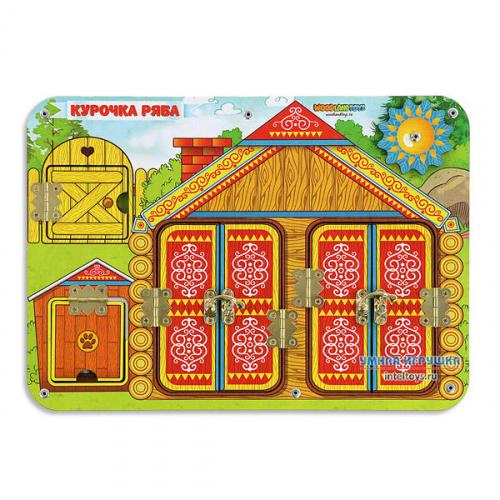 Бизиборд «Курочка Ряба» с дверцами, Woodland (Вудлэнд)