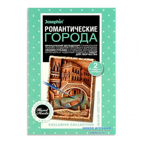 Барельеф «Романтические города – Венеция, Мост поцелуев», Josephin (Жозефин)