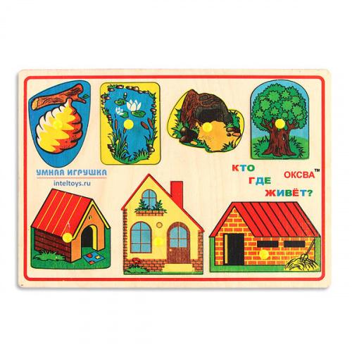 Рамка-вкладыши «Кто где живет», Оксва