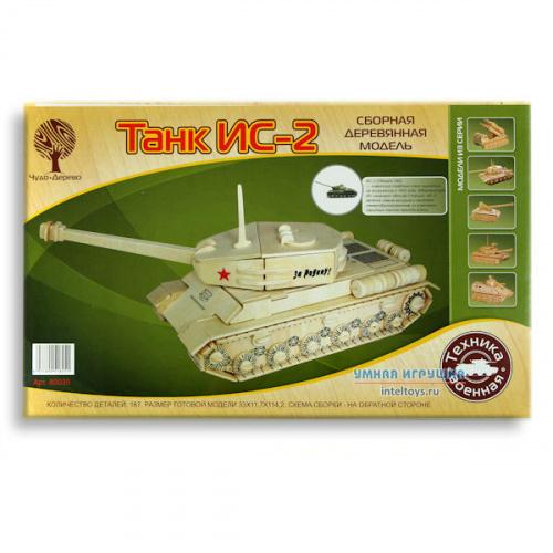 Деревянная сборная модель «Танк Ис-2», Чудо Дерево