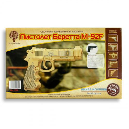 Деревянная модель «Пистолет Беретта М-92F», Чудо Дерево