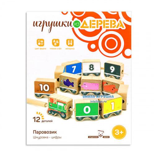 Шнуровка «Паровозик» с цифрами, 12 деталей, Мир деревянных игрушек