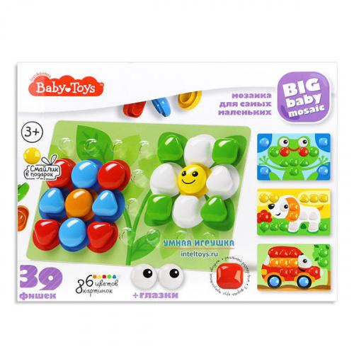 Мозаика для самых маленьких «Baby Toys», 39 фишек, Десятое королевство