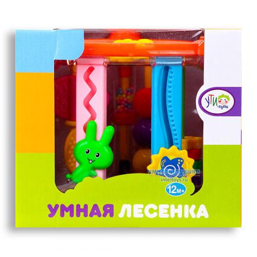 Игровой центр «Умная лесенка», Ути-Пути