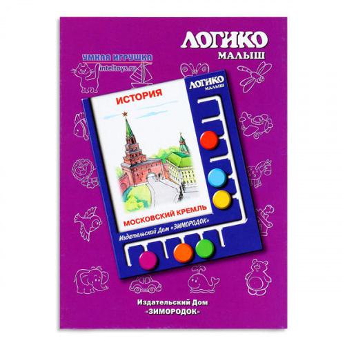 Логико-малыш, карточки «Московский Кремль» из серии «История»