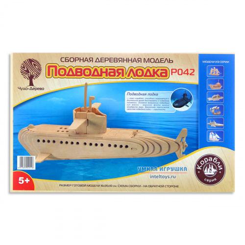 Сборная деревянная модель «Подводная лодка, Чудо Дерево