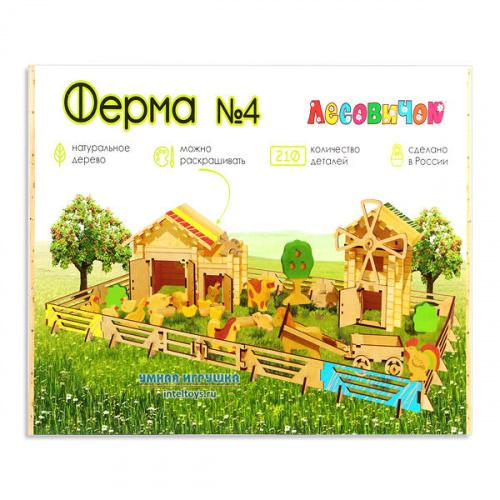 Конструктор Лесовичок «Ферма №4», 210 деталей