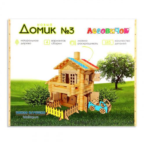 Конструктор Лесовичок «Новый домик №3», 185 деталей